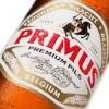 Primus, het bier van de koers