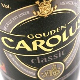 Ken uw klassiekers: Gouden Carolus Classic